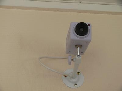 destaque Instalação Urgente de Vídeo-vigilância em Lisboa