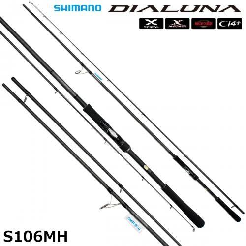 img-Cana Shimano Dialuna S100MH 3.05m