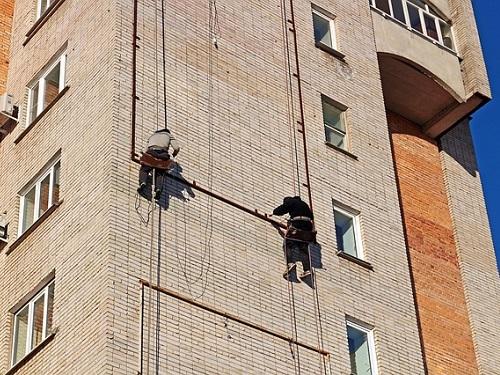 img-Seguro de Acidentes de Trabalho em Lisboa e Peniche